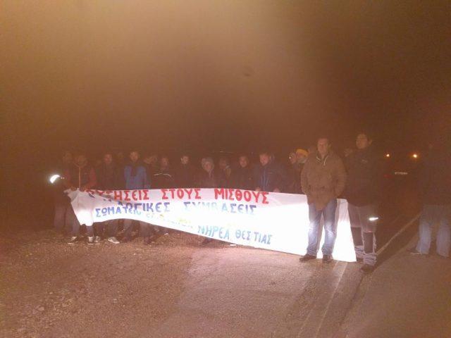 Θεσπρωτία: Σε εξέλιξη η 24ωρη απεργία που έχει κηρύξει το Σωματείο Εργαζομένων Ομίλου «Νηρεύς Ιχθυοκαλλιέργειες» Θεσπρωτίας
