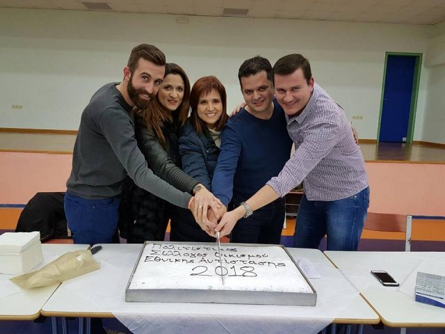 Θεσπρωτία: Πολιτιστικός Σύλλογος «Οικισμού Εθνικής Αντίστασης»: Γενική Συνέλευση την Δευτέρα