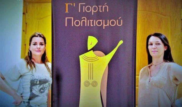 """Θεσπρωτία: Γ' Γιορτή Πολιτισμού «Μάνα Μουργκάνα"""": Το πρόγραμμα των εκδηλώσεων"""