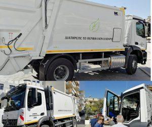 Θεσπρωτία: 43.000 ευρώ στους 3 Δήμους της Θεσπρωτίας για την προμήθεια απορριμματοφόρων (απόφαση ΥΠΕΣ )