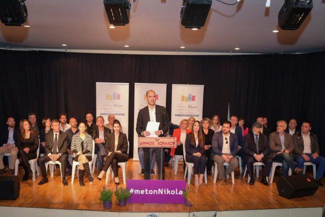 Θεσπρωτία: To συνδυασμό νίκης για το Δήμο Σουλίου παρουσίασε ο Νικόλας Κάτσιος-Ανακοίνωσε 28 υποψήφιους δημοτικούς συμβούλους