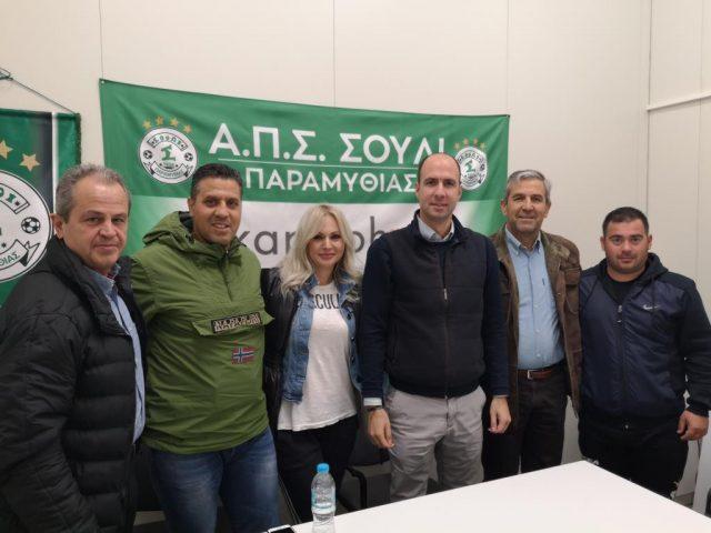 Θεσπρωτία: Δέσμευση του υποψήφιου δημάρχου Σουλίου Νικόλα Κάτσιου για κατασκευή στεγάστρου στις κερκίδες του Δημοτικού Σταδίου Παραμυθιάς