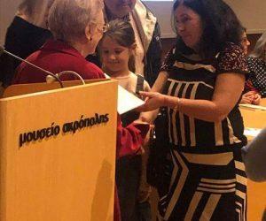 Θεσπρωτία: Το δημοτικό σχολείο Γραικοχωρίου βραβεύτηκε σε διεθνή διαγωνισμό