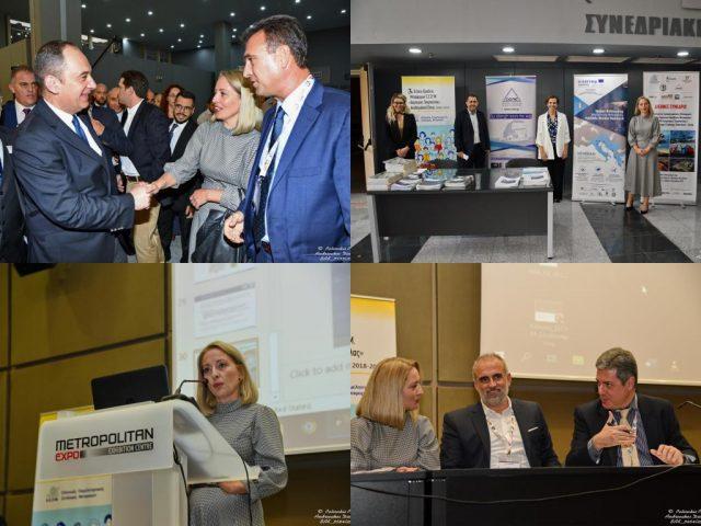 Θεσπρωτία: Συμμετοχή της Προέδρου του Ο.Λ.ΗΓ. στο Διεθνές Συνέδριο Συνδυασμένων Εμπορευματικών Μεταφορών