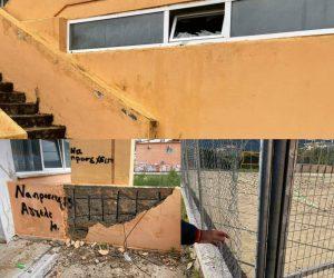 Ήγουμενίτσα: Νέοι βανδαλισμοί σε αθλητικές υποδομές του Δήμου Ηγουμενίτσας