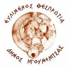 DIMOS IGOYMENITSAS