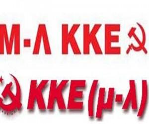 ML KKE