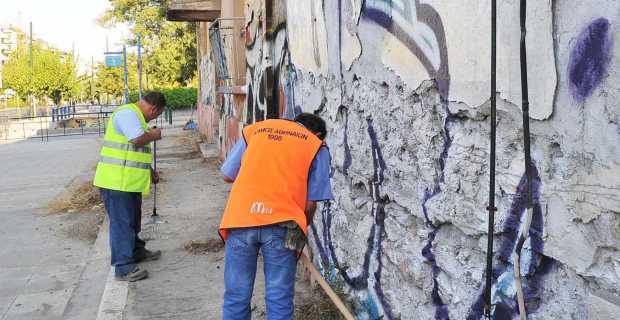 Ήγουμενίτσα: Προσλήψεις-Μόνιμοι καθαριότητας: Κατανεμήθηκαν οι δύο πρώτες θέσεις στην Ηγουμενίτσα