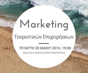 Image-Marketing-Tourism-HMERIDA (1)