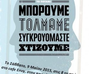 Poster_EuropesDay