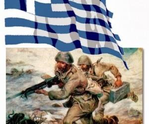 28η-Οκτωβρίου-1940-Τί-γιορτάζουμε-σήμερα1