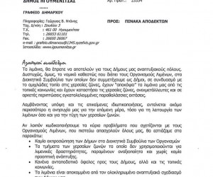 ep-limen_Page_1 (1)