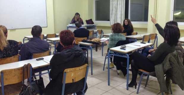 Ήγουμενίτσα: Πρόσκληση εκδήλωσης ενδιαφέροντος συμμετοχής στα τμήματα μάθησης του Κέντρου Διά Βίου Μάθησης Δήμου Ηγουμενίτσας