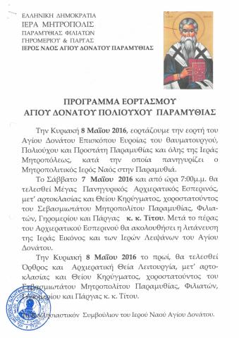 programma2016