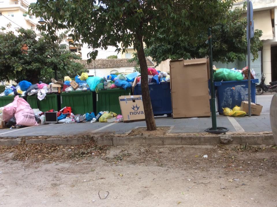 Ήγουμενίτσα: Πνίγεται από τα σκουπίδια η Ηγουμενίτσα λόγω απεργίας των υπαλλήλων καθαριότητας