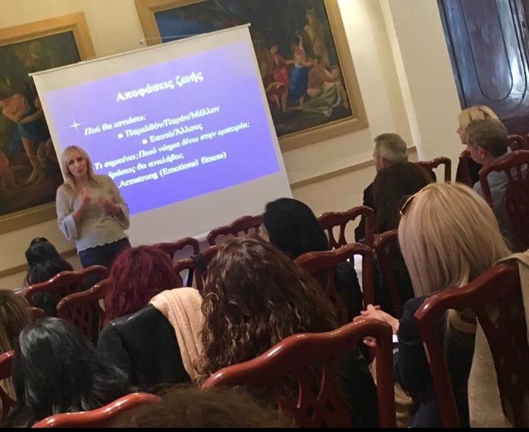 Θεσπρωτία: Το Κέντρο Πρόληψης «ΑΡΙΑΔΝΗ» συμμετέχει στο 10ο Πανευρωπαϊκό Συνέδριο Οικογενειακής Θεραπείας
