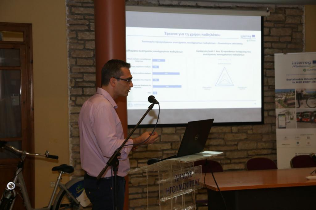 Ήγουμενίτσα: Τα αποτελέσματα των πιλοτικών δράσεων του έργου «SUMPORT» για την χρήση ποδηλάτων παρουσιάστηκαν στην Ηγουμενίτσα