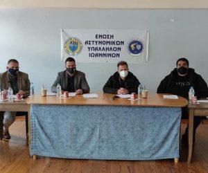 Θεσπρωτία: Αστυνομικοί Θεσπρωτίας – Καμία πρωτοβουλία για την θεσμοθέτηση της επέκτασης του επιδόματος παραμεθορίου